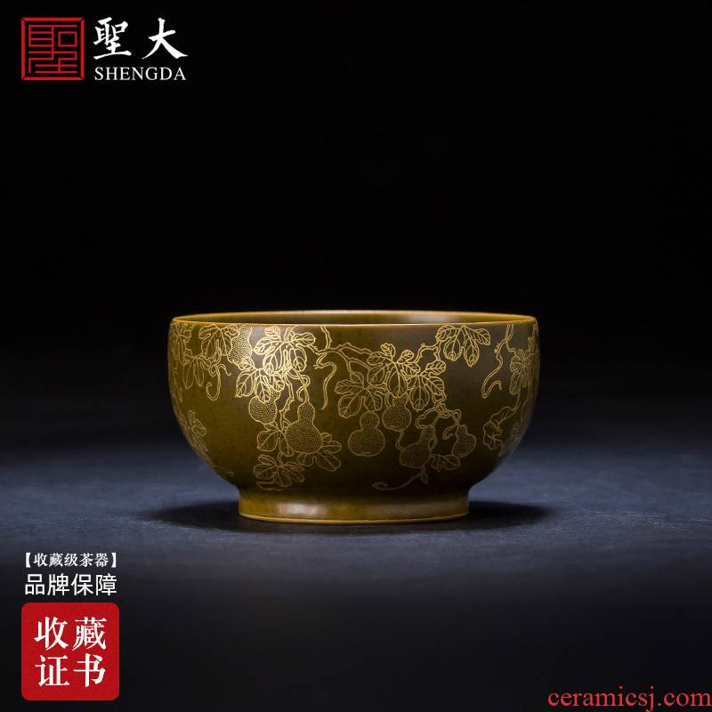 Holy big heap of kung fu at the end of the sample tea cup tea cups glaze Jin Fulu lines master cup of jingdezhen tea service by hand