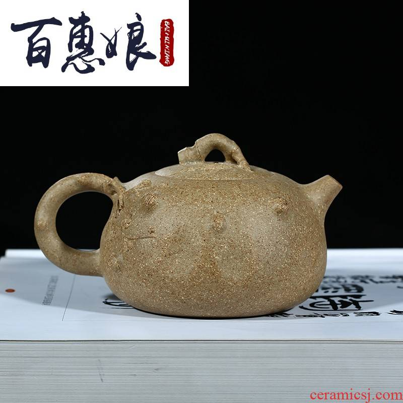 (niang Z - yixing it the mysterious pot brawl in mud 325 cc craft Zhou Guoxin system