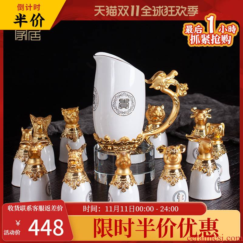 Wine, liquor cup of household ceramic creative points a small handleless wine cup high - grade Chinese zodiac glass wine suits for