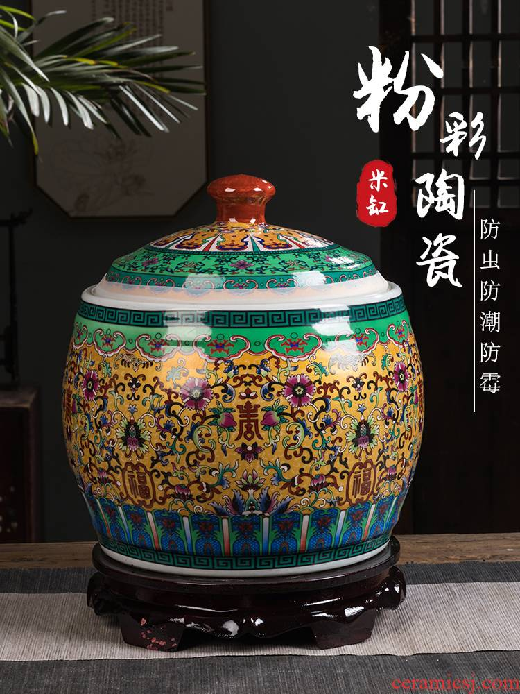 Jingdezhen ceramic barrel 20 jins with cover household insect - resistant seal old grains storage tank enamel see colour