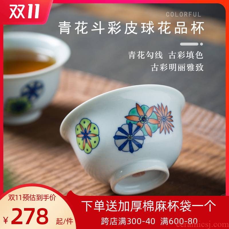 Blue and white color bucket master cup one large single CPU jingdezhen archaize Ming chenghua ball ornaments flower cup by hand