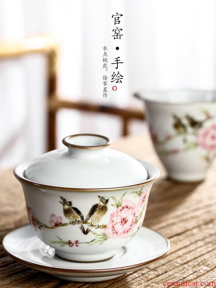 Light peach blossom put tea three Xu Jiaxing hand - made water tureen prevent hot large jingdezhen checking make tea bowl of tea