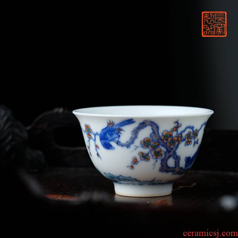 Offered home - cooked ju long up controller hand - made beaming grain bucket color small cup of jingdezhen ceramic masters cup by hand
