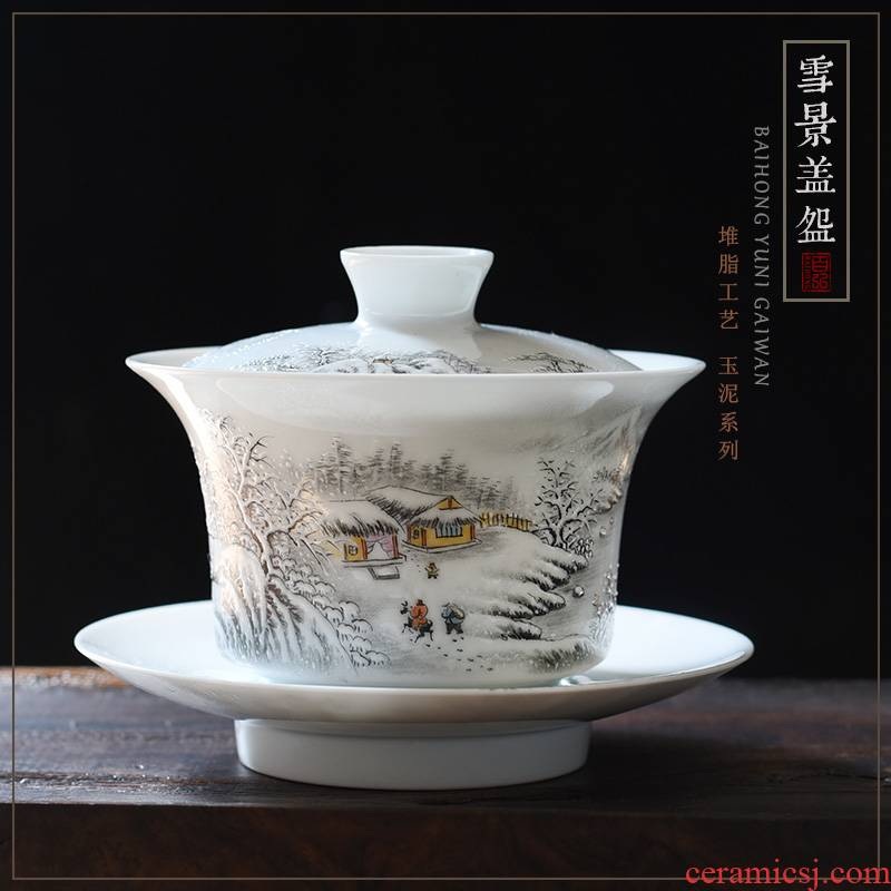 Hand - made snow covered bowl of jingdezhen ceramic cups kung fu tea set all Hand large three cup tea bowl