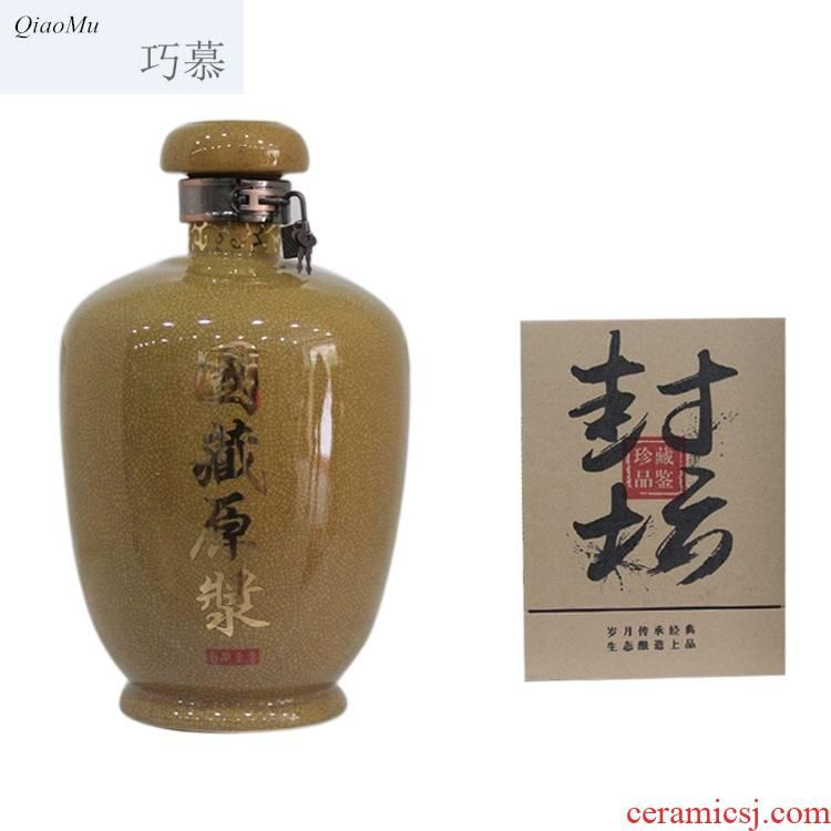 Qiao mu jingdezhen high - grade ceramic sealed bottle 5 jins of 5 jins of pack the hidden virgin pulp with gift box empty jar