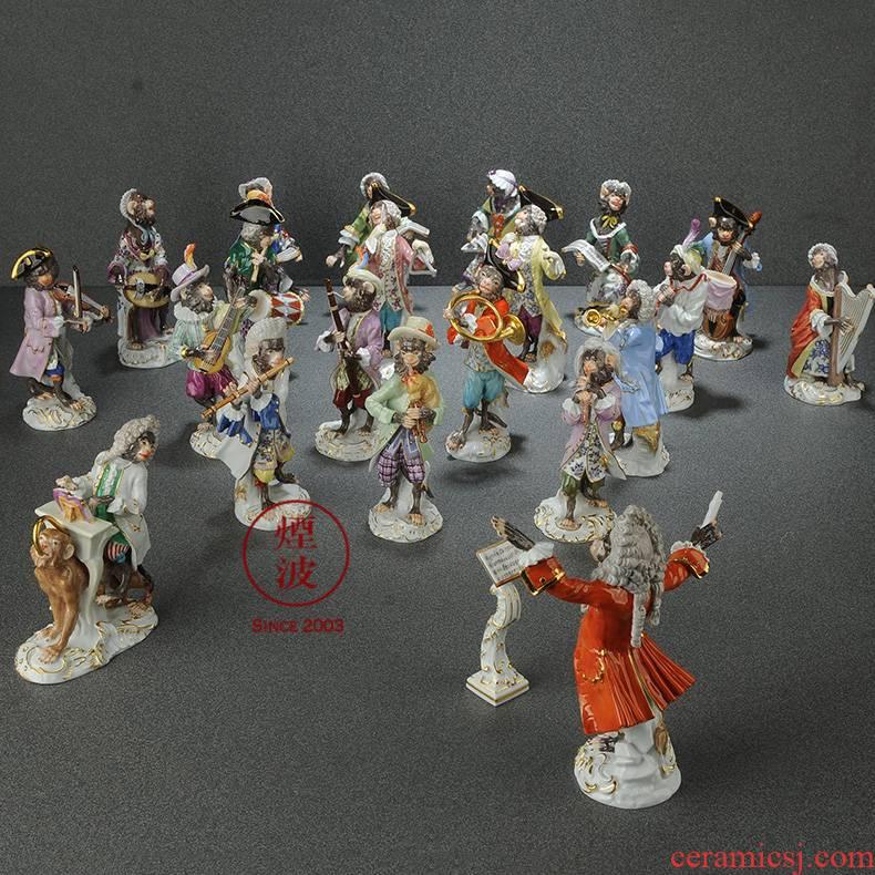 German mason mason meisen porcelain the baroque classical porcelain collection plastic monkeys