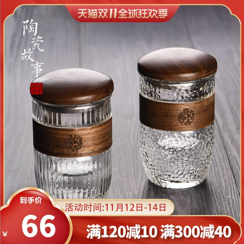Ceramic separation story make tea cup men 's high - grade glass tea cup getting office filtering large capacity water glass