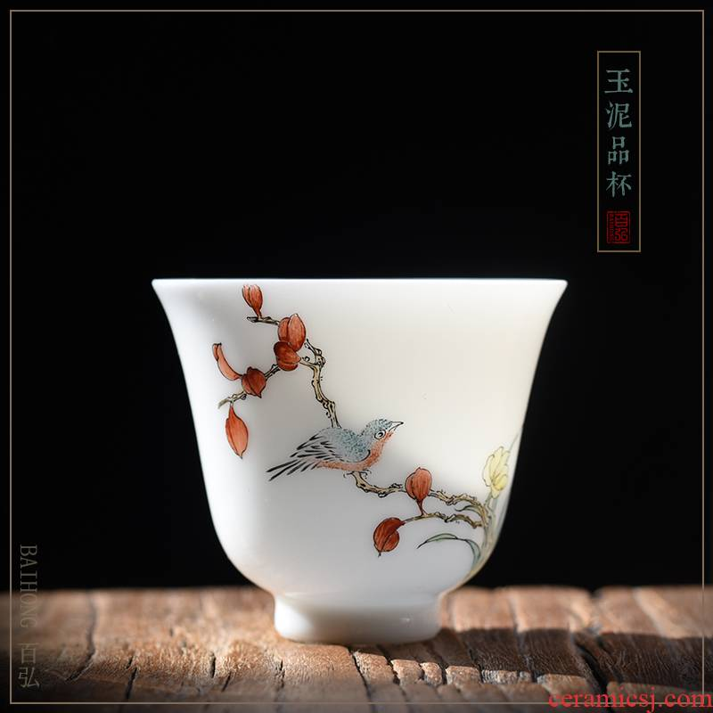 New color orchid flowers small sample tea cup jingdezhen ceramic cups tea bowl jade mud hand - made master cup single CPU
