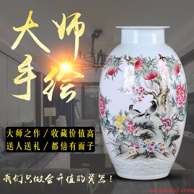 Chinese ancient frame sitting room adornment ceramics handicraft furnishing articles hand - made vases, creative decoration opening gifts large