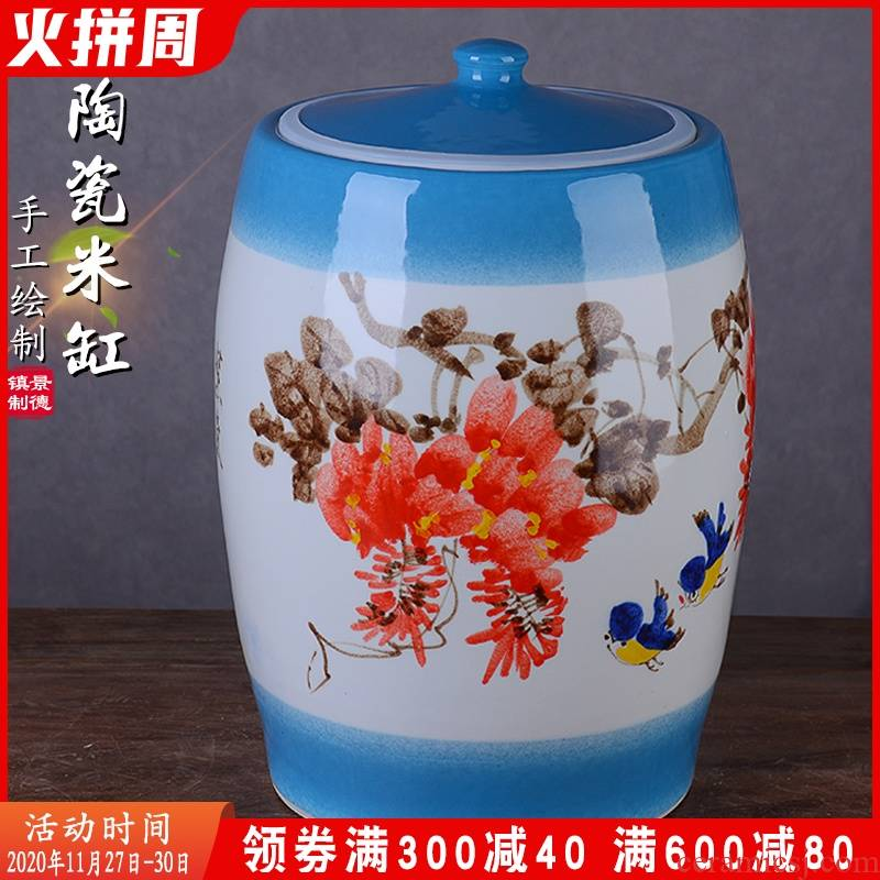 Jingdezhen hand - made ceramic barrel with cover 50 install archaize wind household 25 kg sealed old flour barrels in the kitchen