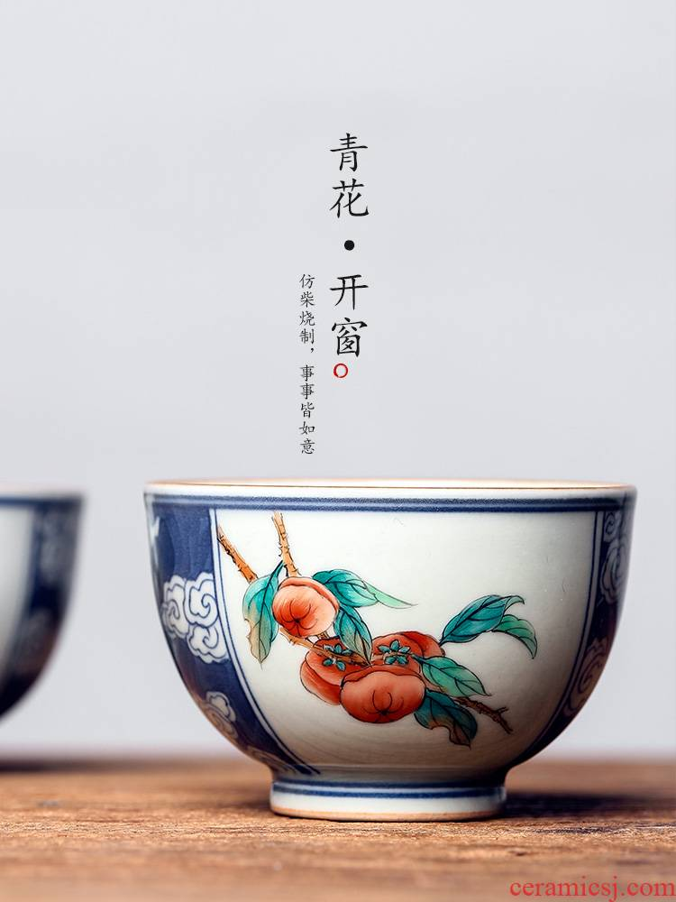 Jingdezhen blue and white master cup pure manual hand - made ceramic cup sample tea cup single window persimmon single cup of tea