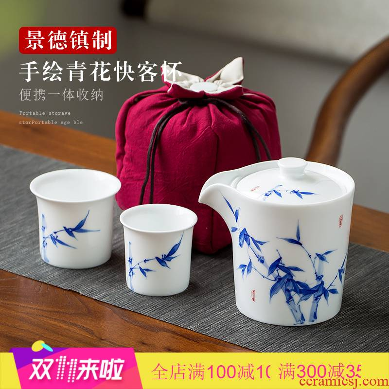Poly real (portable travel scene jingdezhen hand - made kung fu tea set ceramic small suit a pot of blue and white porcelain is two cups