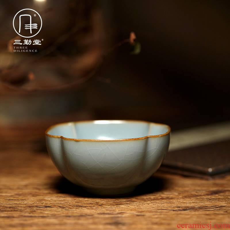 Three ru up market metrix who frequently hall cups sliced open may raise S44046 pu - erh tea cups of jingdezhen ceramic kung fu tea set single CPU