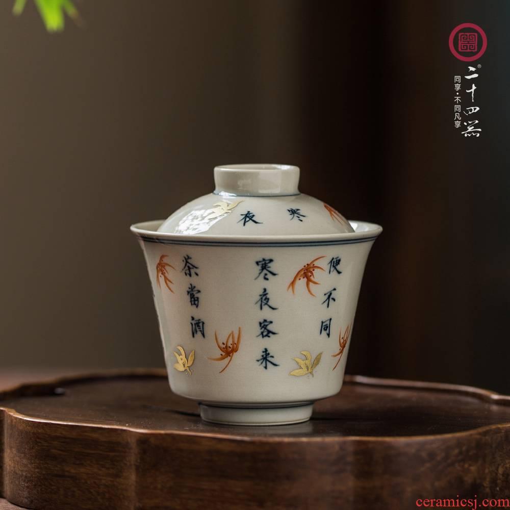 24 is Japanese hand - made porcelain tureen small jingdezhen ceramic tea cup single kung fu tea set three