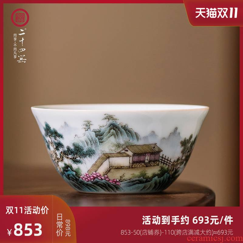 24 is jingdezhen pastel hand - made master kung fu tea cup of large single CPU single checking tea set