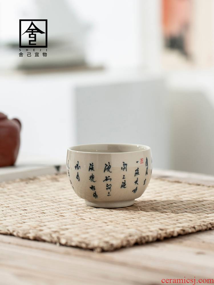 "The Self - ""appropriate content master cup of jingdezhen ceramic cups personal retro hand write Japanese kunfu tea cups"