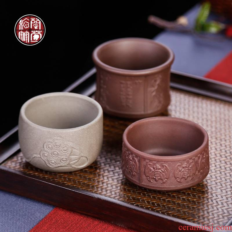 Yixing purple sand kung fu tea cup cup single ceramic masters cup pure manual household time men restoring ancient ways