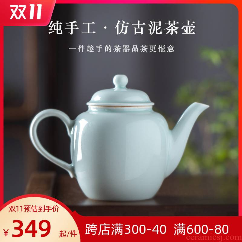 Checking out ceramic teapot single pot of single jingdezhen kung fu tea set heat large capacity ball hole single teapot