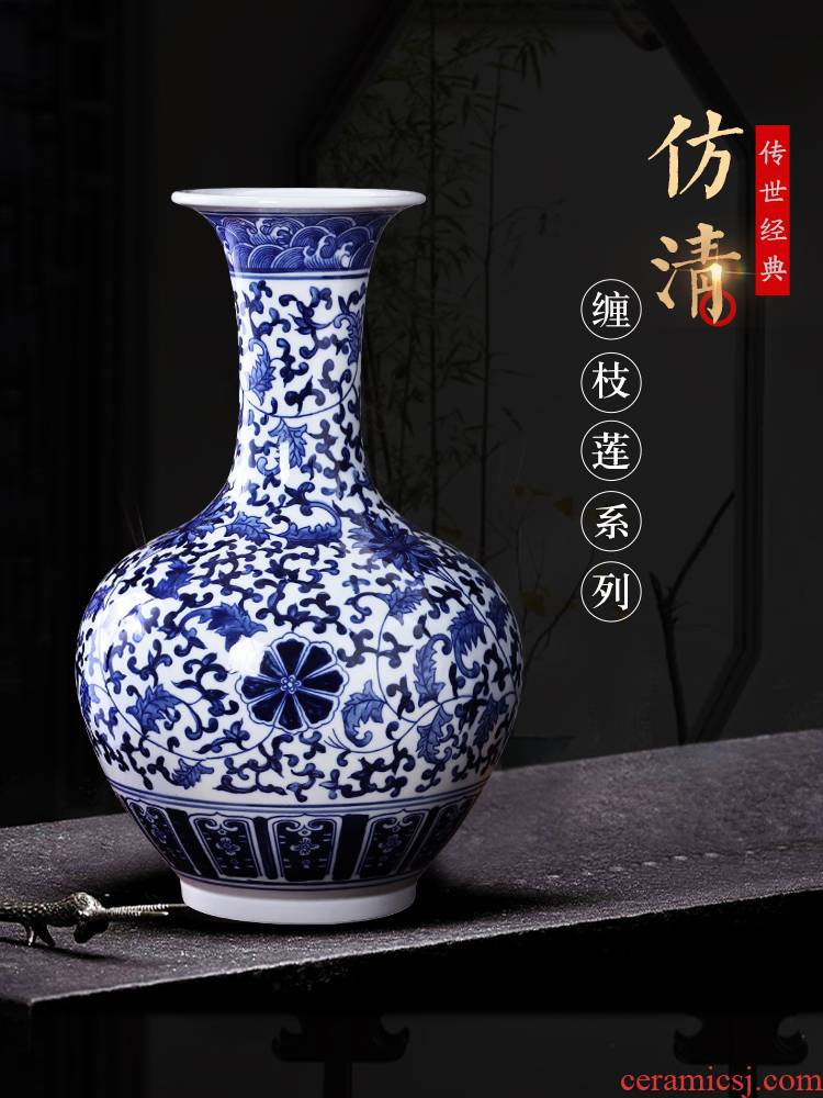 Jingdezhen porcelain ceramic large blue and white porcelain vase archaize of new Chinese style household flower arrangement sitting room adornment is placed
