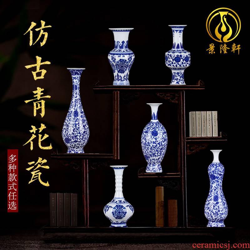 Blue and white porcelain of jingdezhen ceramics vase flower arranging place new Chinese handicrafts rich ancient frame trinket sitting room