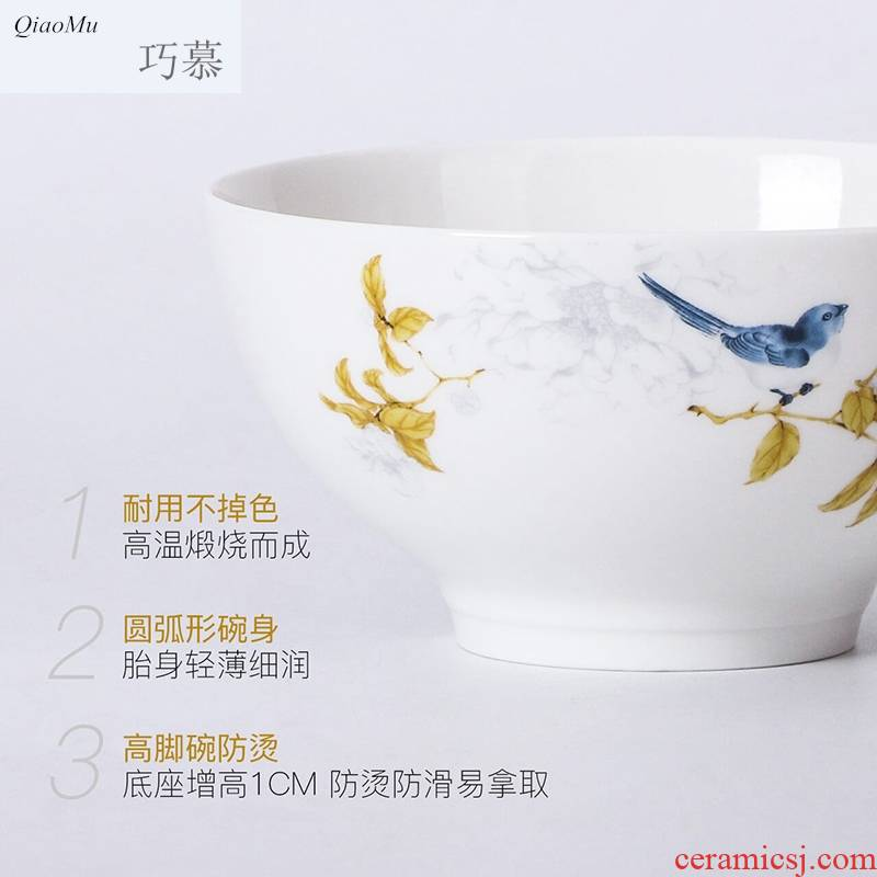 Qiao mu home eat rice bowl combined Chinese jingdezhen ceramic soup bowl ceramic tableware suit small bowl of rice bowls
