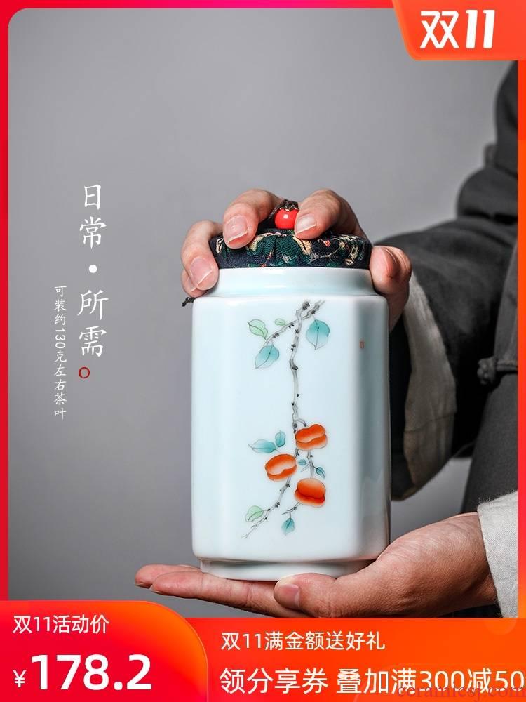Jingdezhen ceramic POTS sealed storage products portable hand - made persimmon persimmon ruyi longjing tea box empty box