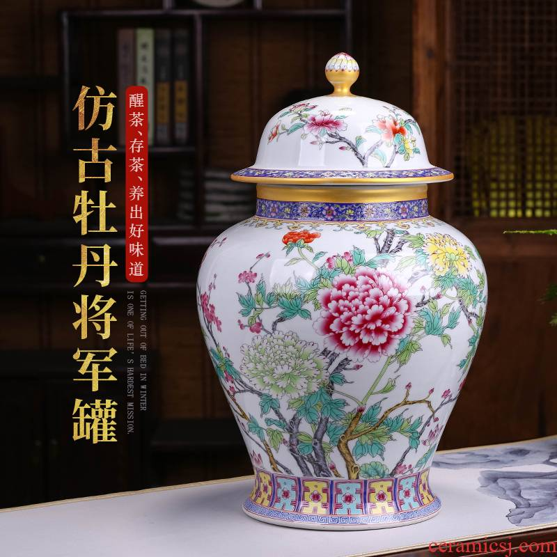 Jingdezhen ceramic famille rose the general pot of large sealing caddy fixings antique porcelain enamel see Angle of sitting room ark, furnishing articles