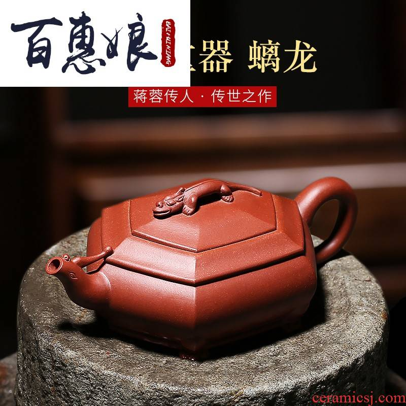 (niang yixing all hand longnu are it high pure manual undressed ore six Fang Jiayong flat suit essence of the teapot