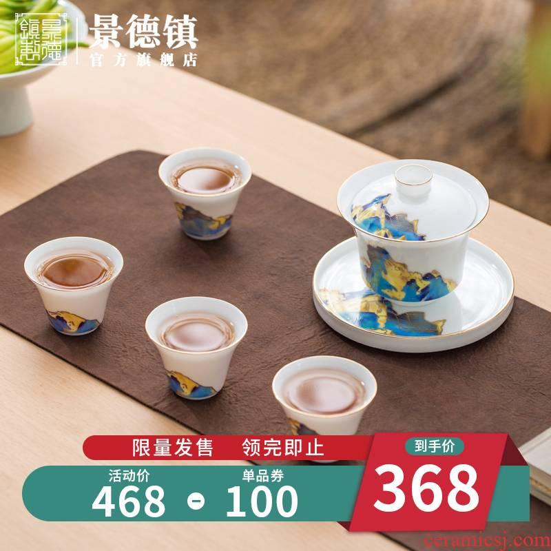 Jingdezhen flagship store white porcelain paint tea set home office kung fu tea tureen ceramic cups in the living room