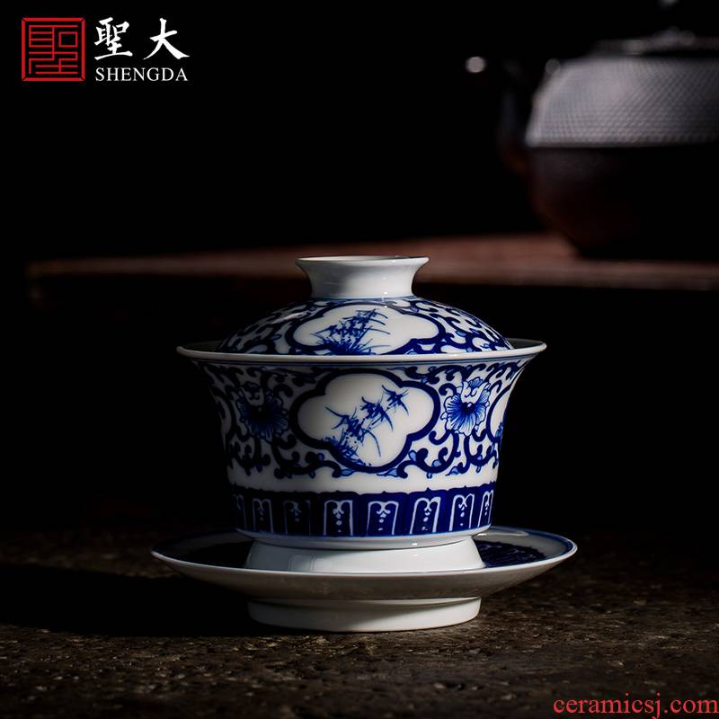 St large ceramic three tureen hand - made porcelain bound peony medallion by patterns tea cups of jingdezhen tea service
