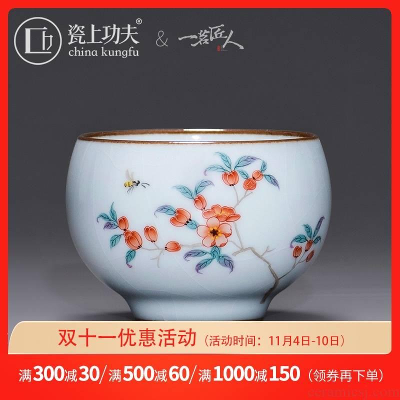 Jingdezhen ru up high - end market metrix who cup single CPU single sample tea cup your porcelain ceramic kung fu tea cup pure manual open