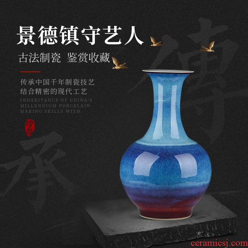 Jingdezhen ceramic big vase furnishing articles up porcelain sitting room blue flower arranging rich ancient frame of Chinese style household ornaments