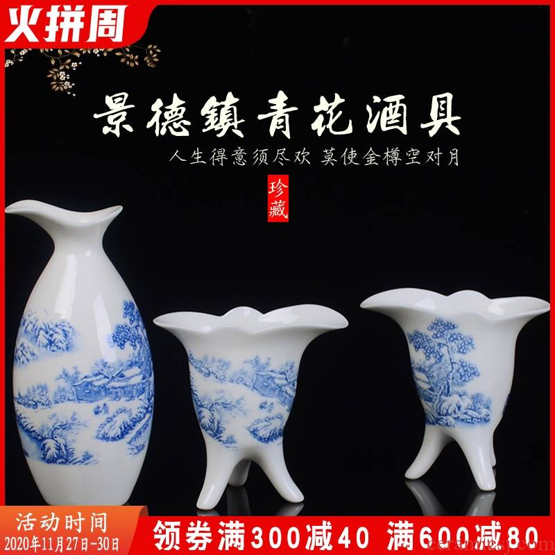 Jingdezhen ceramic wine suits for archaize hip home wine liquor cup Chinese creative points goblet a small handleless wine cup