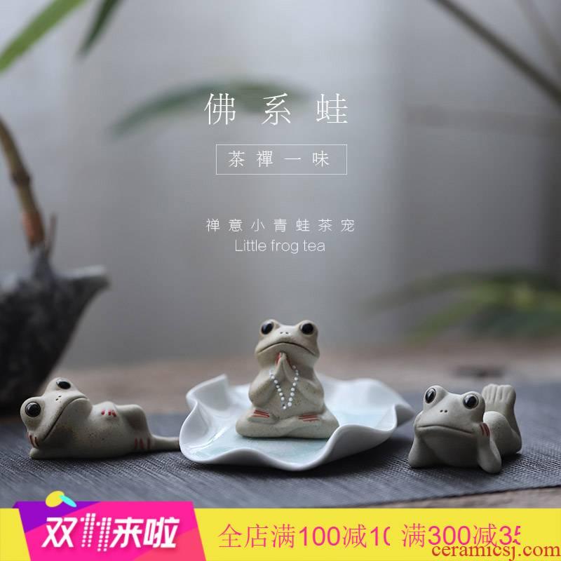 Get creative pastoral scene pottery zen wind small tea pet frog furnishing articles ceramic sexy Buddha comfortable tea pet toad