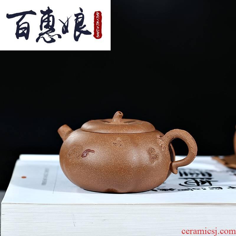 (niang Z - yixing it set of pumpkin drop 215 cc assistantengineer Zhang Jingzhen slope mud system