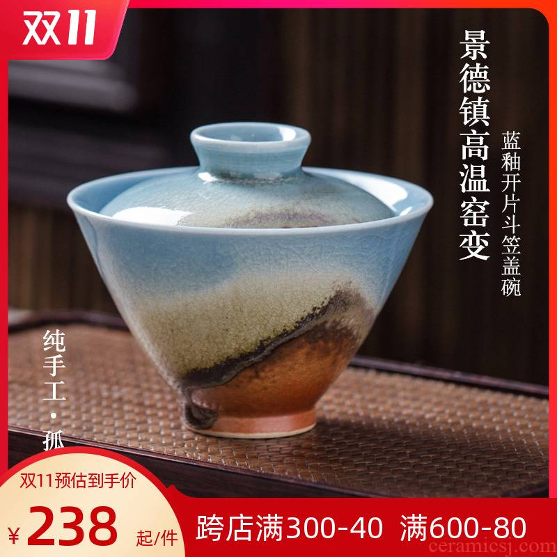 Pure manual variable only two tureen jingdezhen ceramic tea bowl of a single large hat to kung fu tea cups