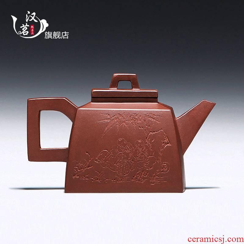 Yixing masters shadow enjoy 】 【 pure checking pot it four large capacity penghu - glance household kung fu tea tea set
