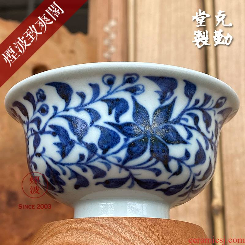 Imitation of yuan blue and white porcelain of jingdezhen g frequently hall filled with by flowers wrapped branches grain painting of koubei