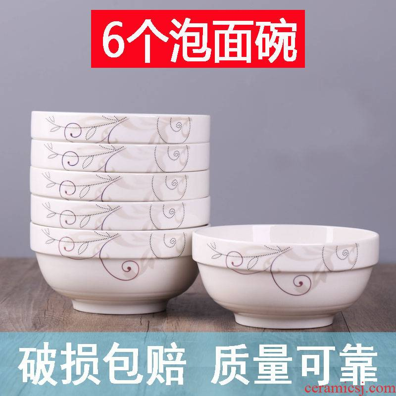 """A single household noodles food bowl set 6 everyone with A soup bowl bowl bowl """"rainbow such as bowl bowl large ceramic bowl"""