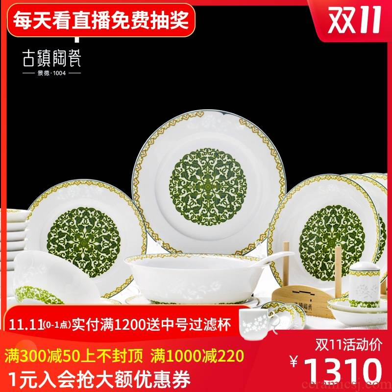 The Ancient town of jingdezhen ceramic tableware kitchen bulk, combination of Chinese style household jobs soup dish dish spoon on the glaze color