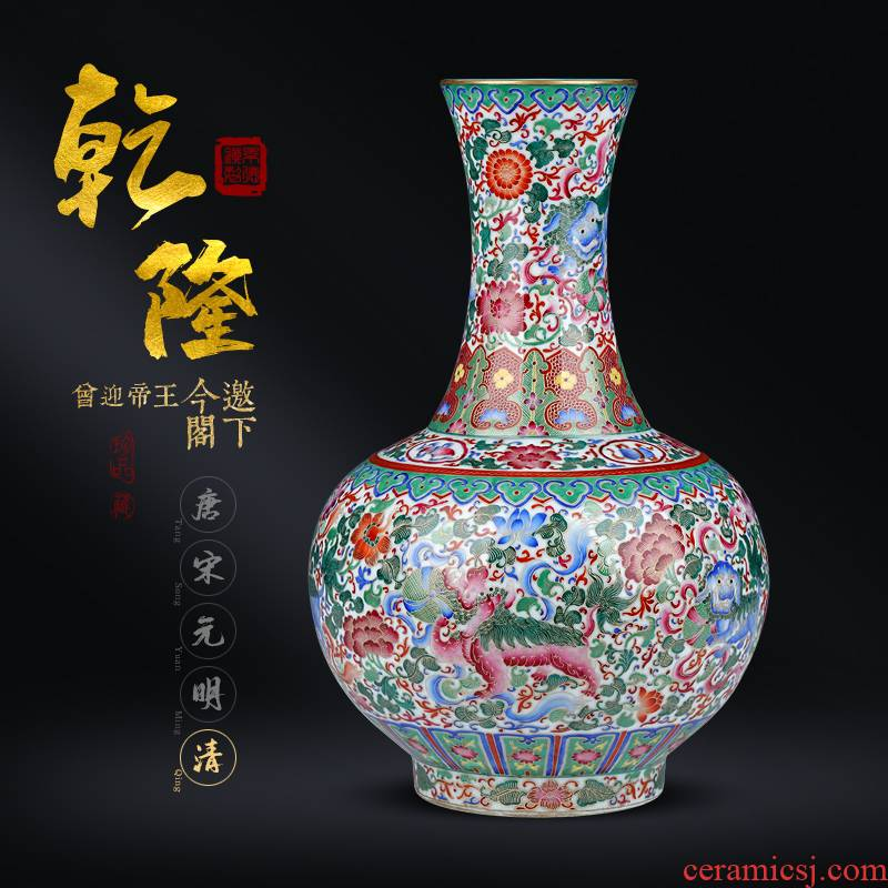 Imitation the qing qianlong emperor up in manual wire inlay enamel see kylin grain bottle of jingdezhen ceramic vases, antique pieces