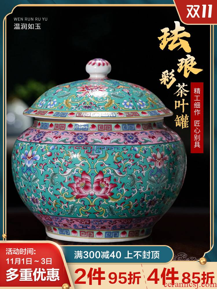 Jingdezhen ceramics archaize home tea pot with cover pu - erh tea store receive tea boxes sealed storage vessels