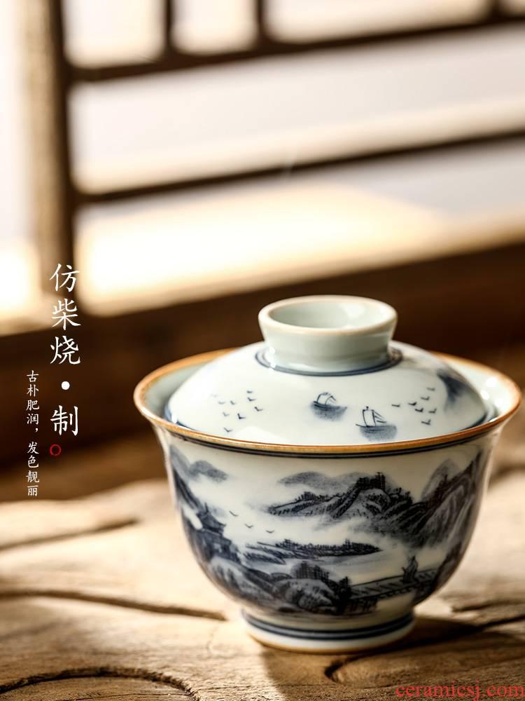 Pure manual tureen jingdezhen porcelain cups a single hot tea bowl hand - made landscape ceramic kunfu tea tea set