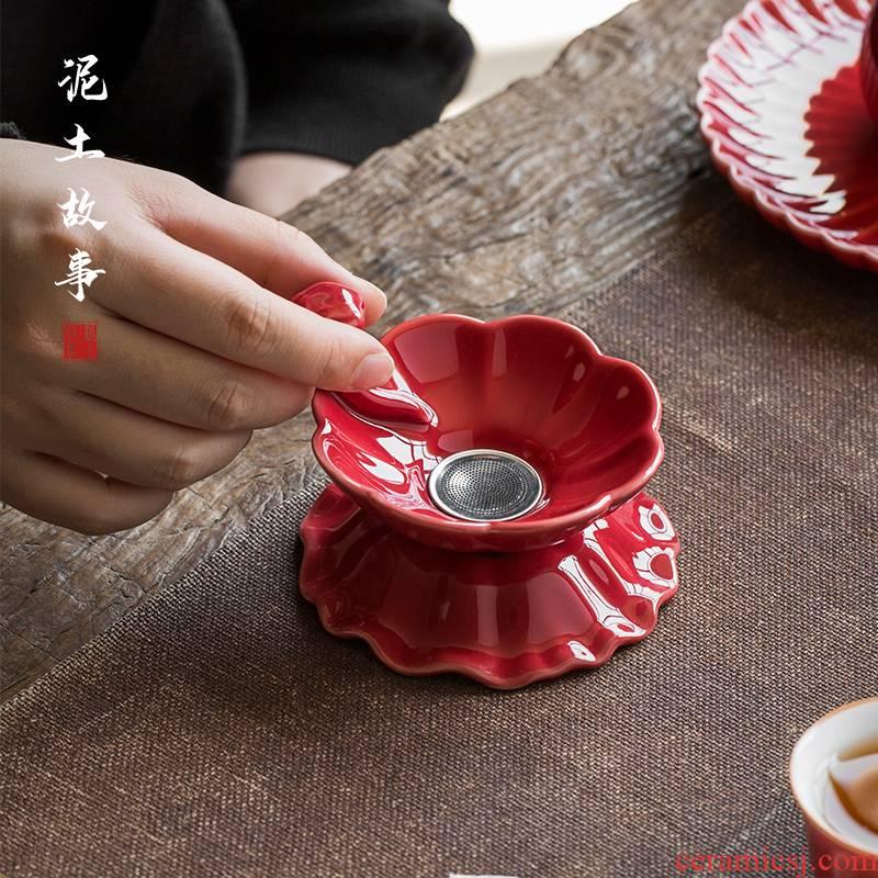 Jingdezhen lang red filter) set about ceramic tea set tea tea accessories mesh tea tea strainer