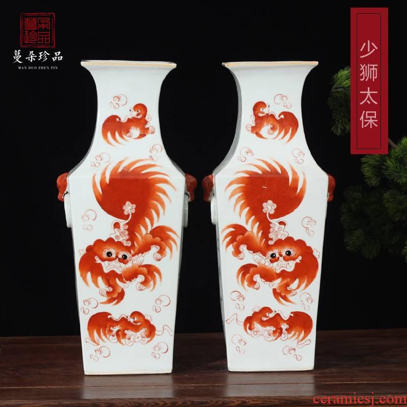 Jingdezhen hand - drawn square porcelain vases red lion lion imitation porcelain vases, the lion of the republic of China vase