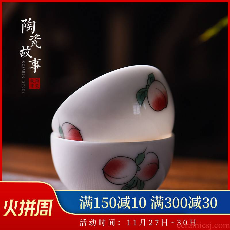The Story of pottery and porcelain teacup tea special tea filter master cup office noggin single sample tea cup