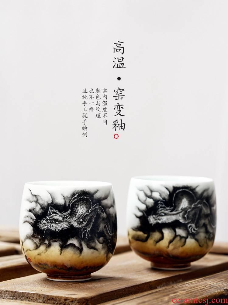 Jingdezhen ceramic cups kongfu master cup single cup pure manual high - end hand - made zodiac dragon sample tea cup