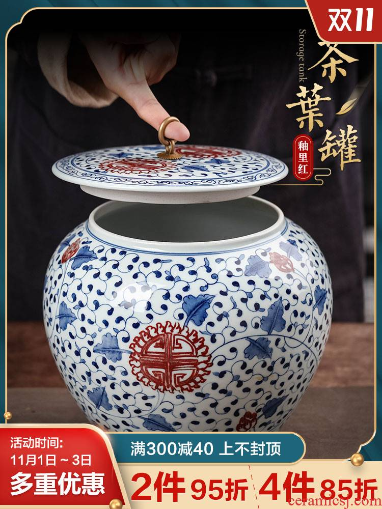 Jingdezhen ceramic hand - made youligong tea pot storage canister to large sealed with cover storage wake tea urn