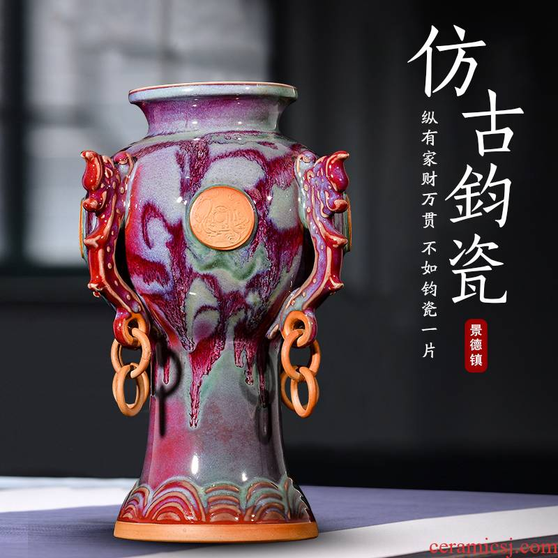 Jingdezhen ceramic vase furnishing articles flower arranging antique jun porcelain sitting room ark, rich ancient frame of new Chinese style household ornaments