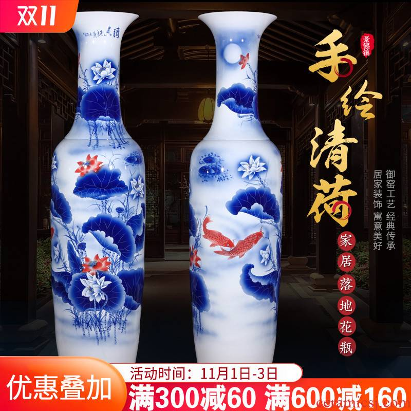 Jingdezhen ceramics hand - made large blue and white porcelain vase Chinese style household decorative furnishing articles to heavy large living room